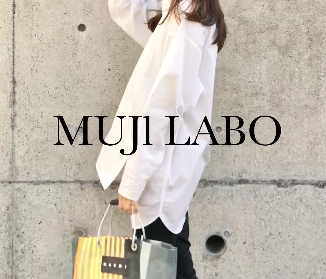【無印×ユニクロ×ZARA】30代のリアルコーデ リモートワークにおすすめシャツ