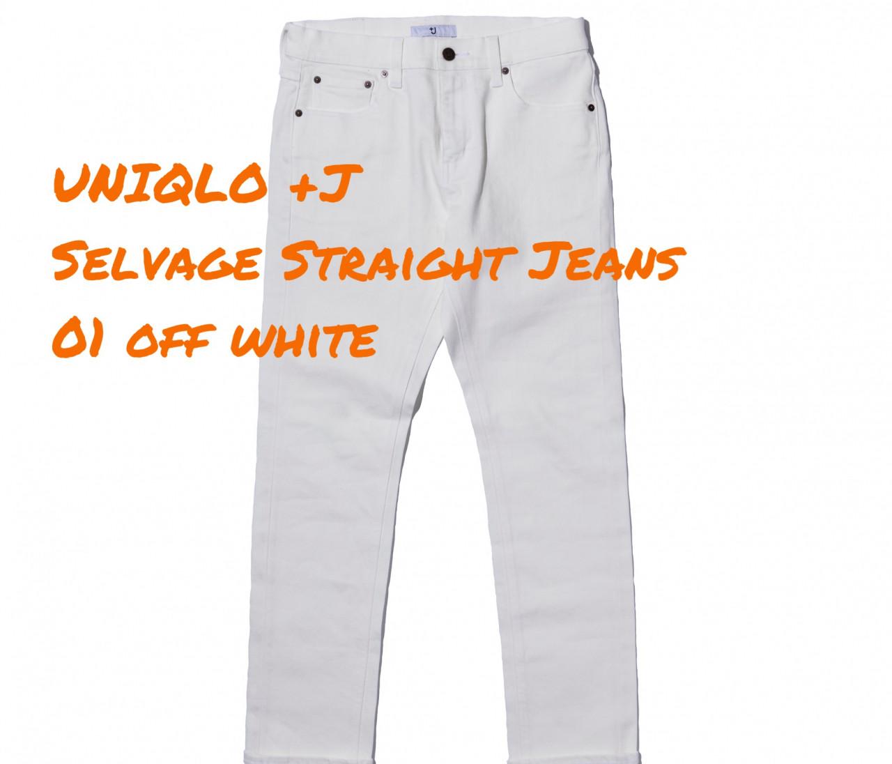 【ユニクロ+J】「セルビッジストレートジーンズ」オフホワイト、買ってよかった!魅力解剖&着回し、おすすめコスメまで全部入り【30代に幸せをくれるものvol.1】