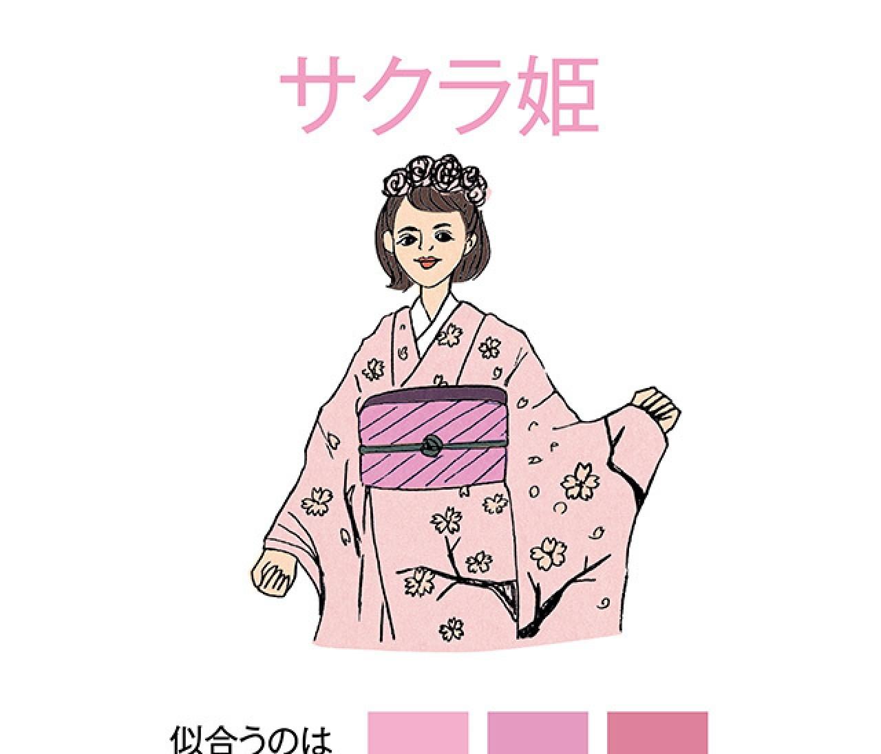 青み肌&ふんわり顔のサクラ姫に【本当に似合うピンク】講座