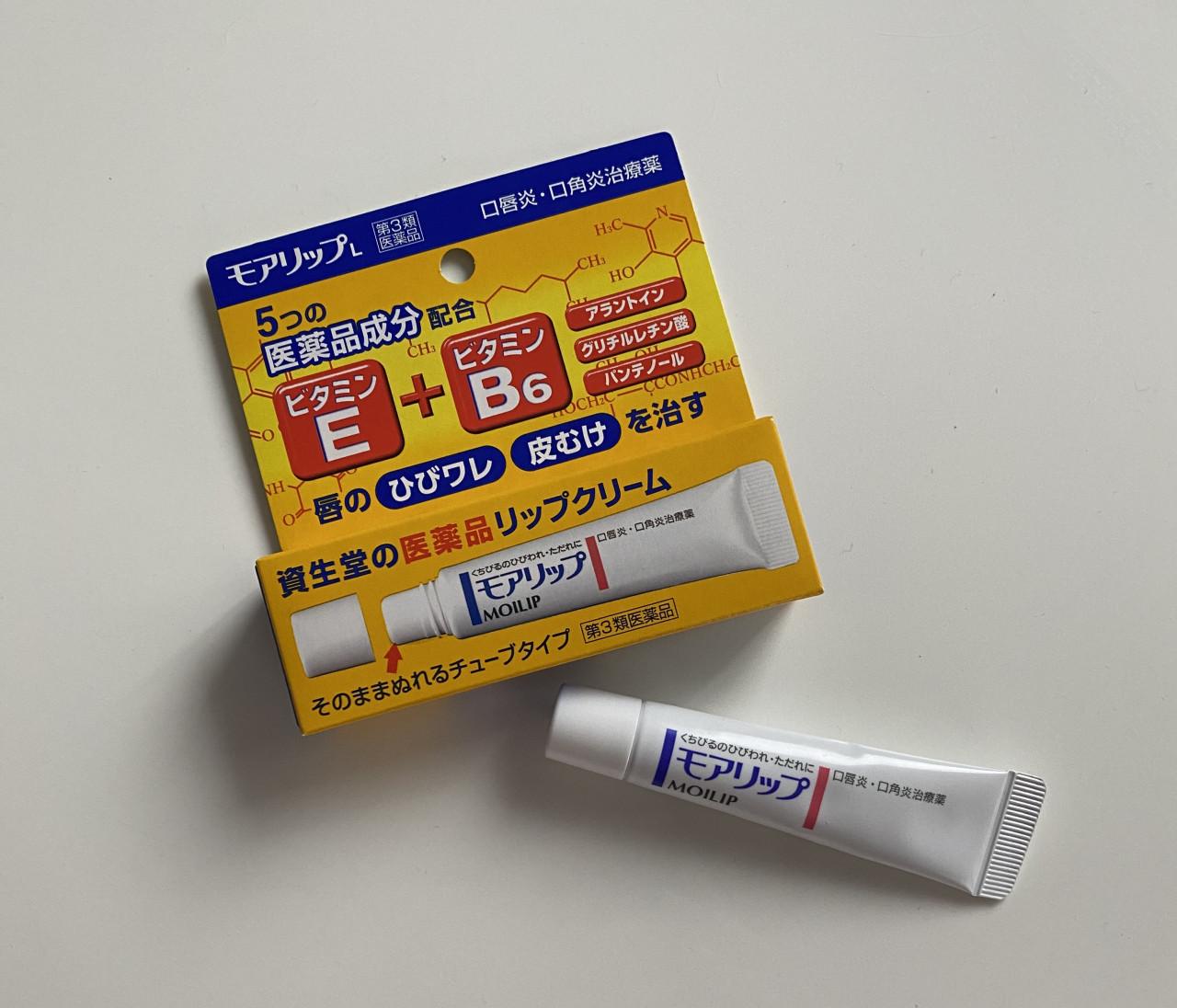 【唇荒れ専用治療薬】使用感や効果は?話題の「モアリップ」を使ってみた