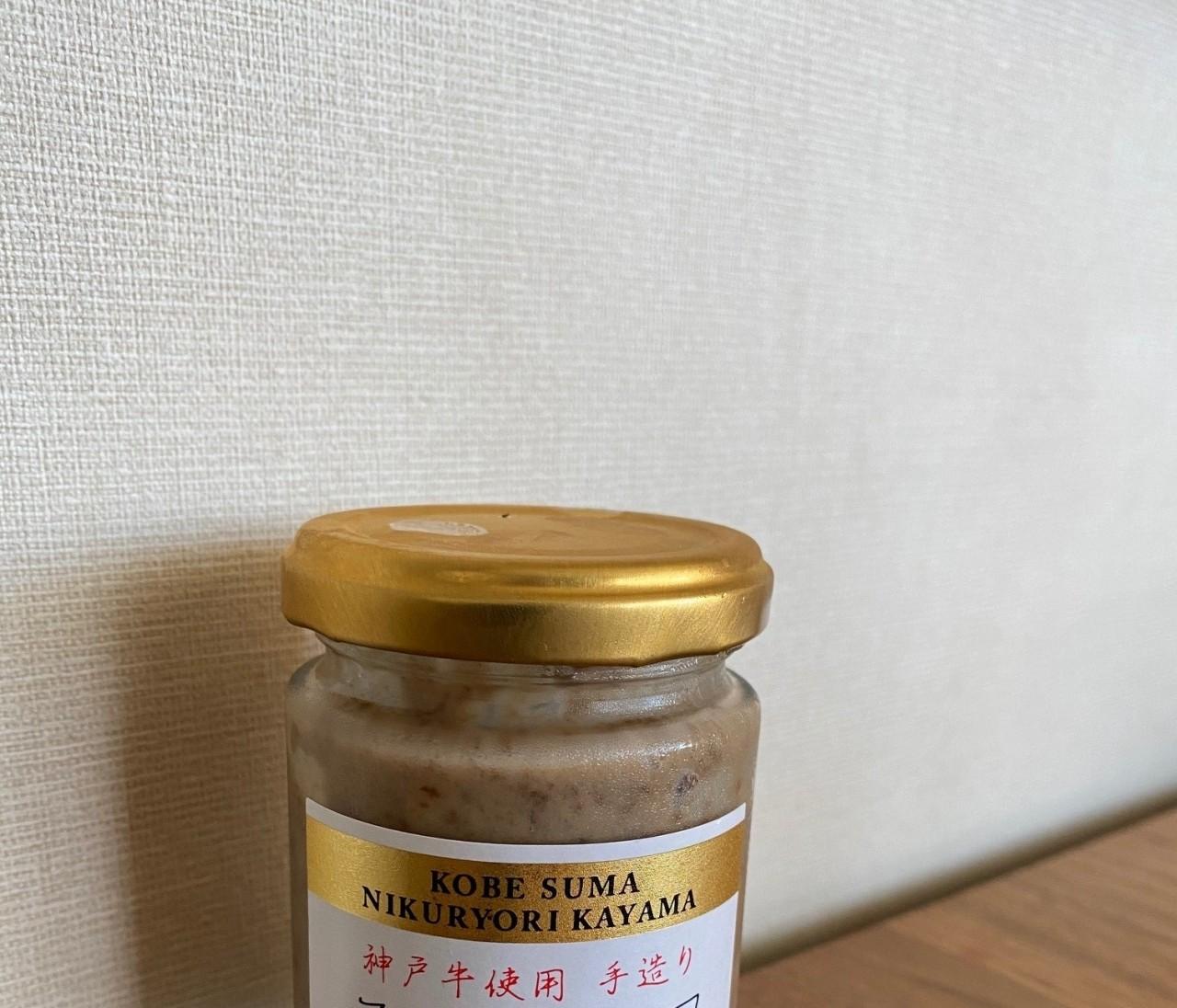 [エディターのおうち私物#119回]ごはんのお供に最高♡肉料理かやまの「そぼマヨプレミアム」