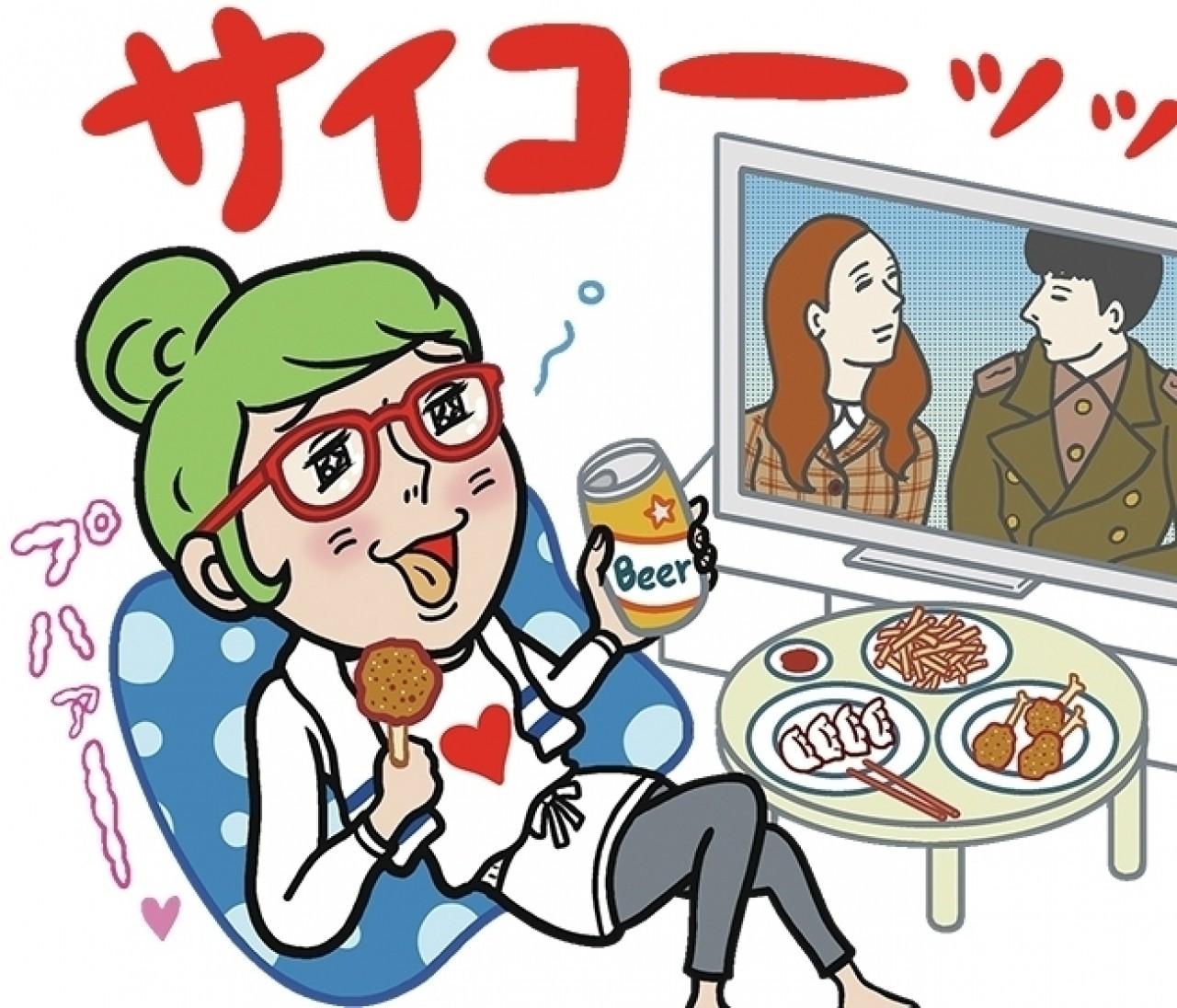 生活習慣がカギだった!痩せにくい30代からのダイエット必勝法【ダイエット100問100答その5】