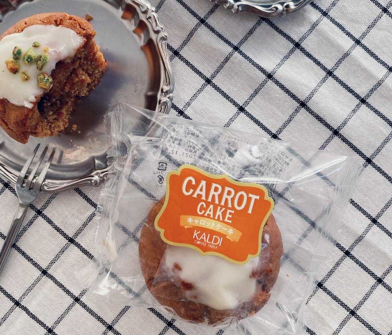 【カルディおすすめ】知る人ぞ知る冷凍スイーツ「キャロットケーキ」がスパイシーで美味しい!【元フードバイヤーmanamiのコスパなグルメ&スイーツ】