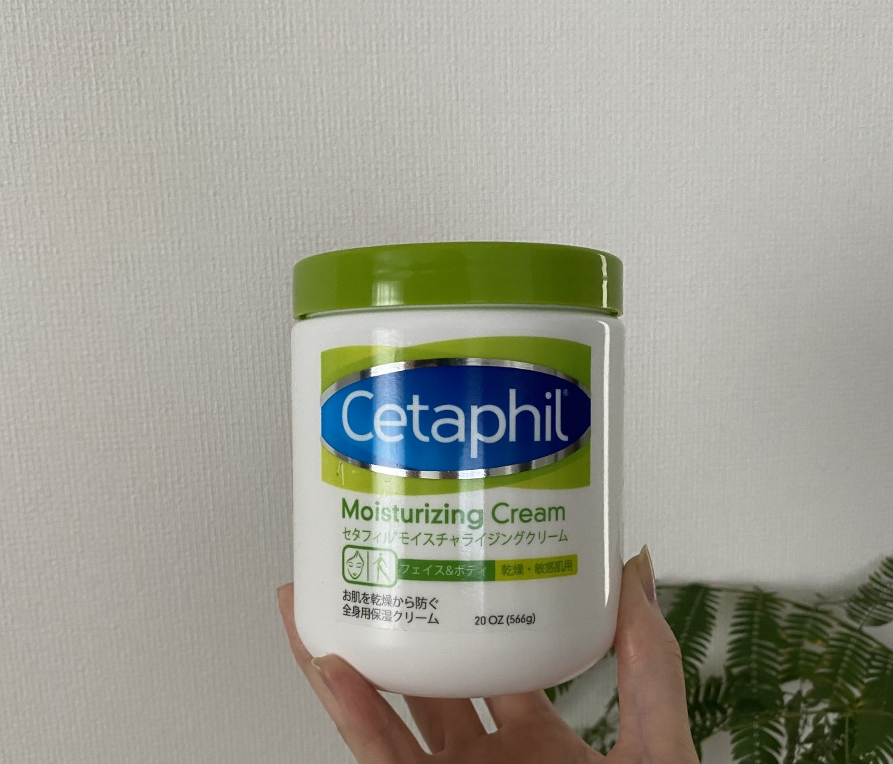 【皮膚科医監修】敏感アトピー肌OKの保湿クリーム「cetaphil」がすごい!