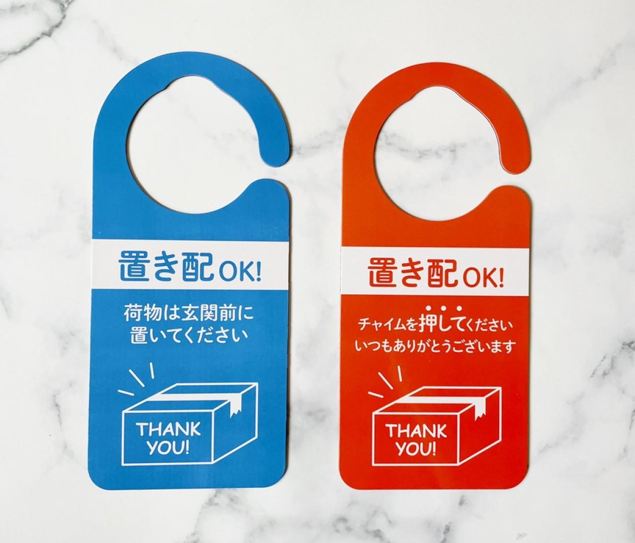 【セリア】新商品「置き配サインプレート」が超便利!リモートワーク中も大活躍♡