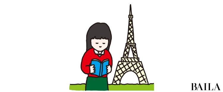 フランス大好き。出版社を退社し、30歳で大学院に進学した女性の話【30歳からの挑戦②】_2