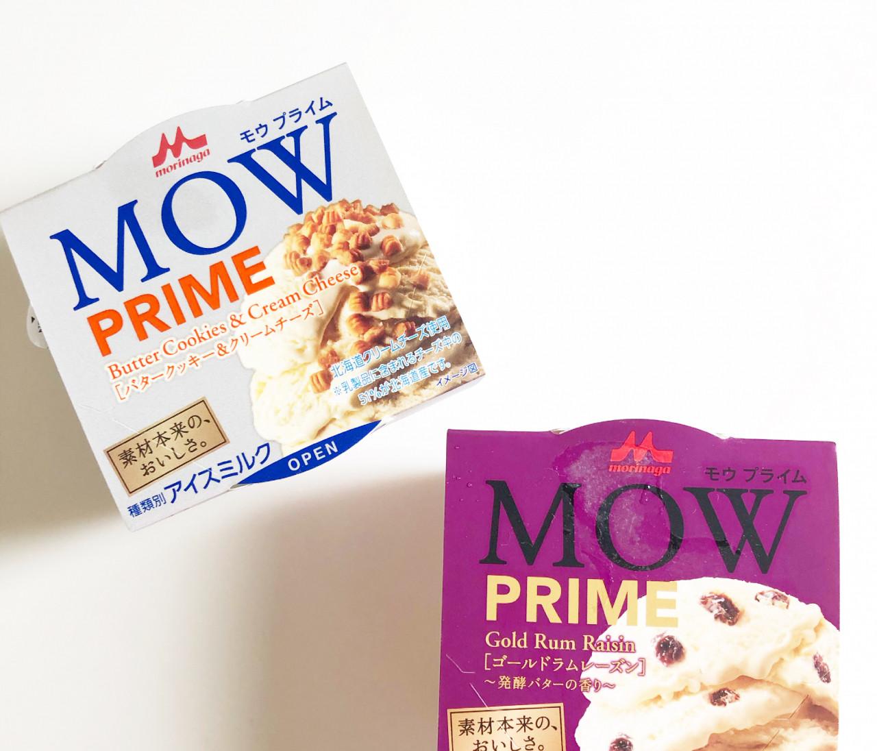 """""""MOW PRIME""""シリーズって知ってる?新商品をご紹介!"""