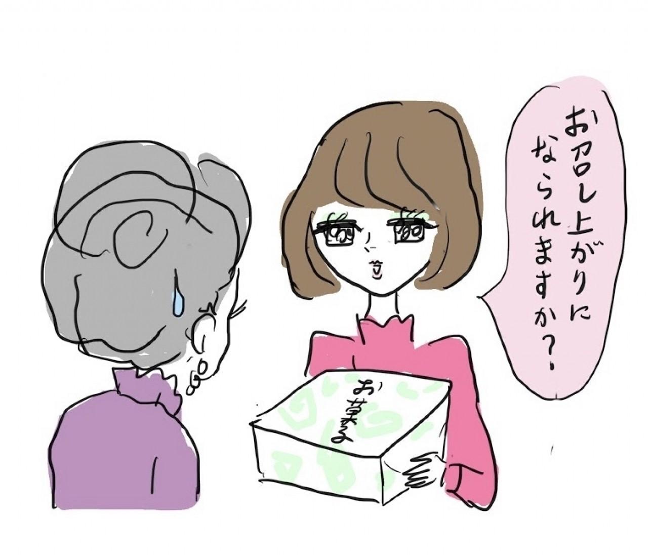 【大人女子のためのマナークイズ vol.5】 「お召し上がりになられますか?」は何が誤りか分かる?