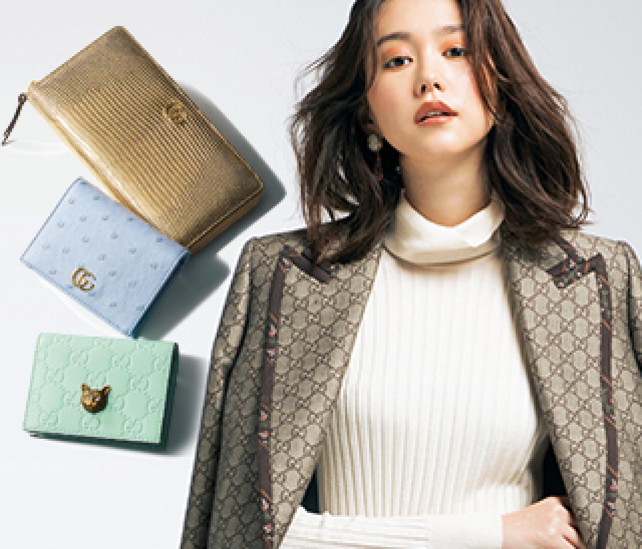 【グッチ(GUCCI)】のミニ財布&レザーグッズを美玲がナビ♡