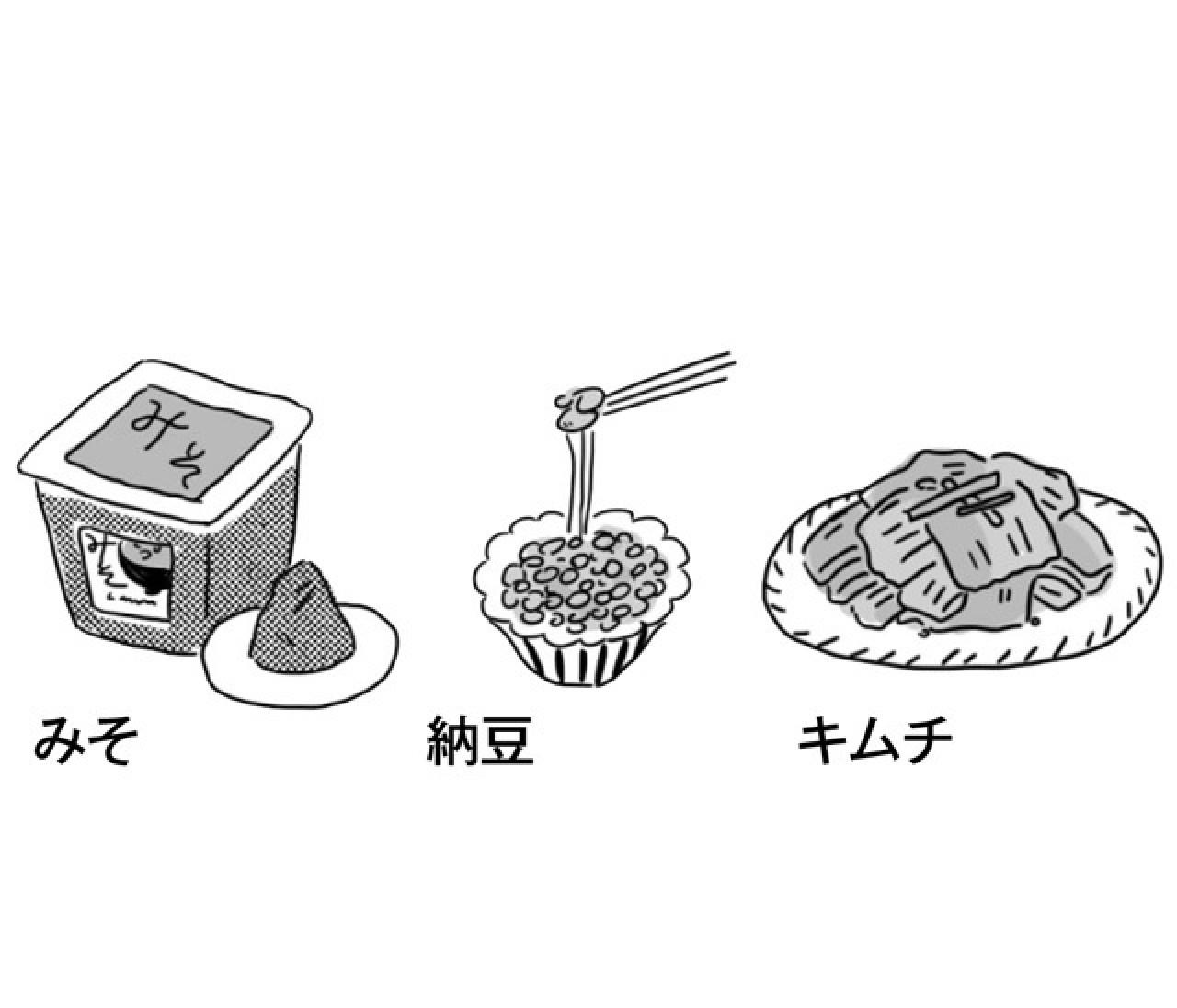 デブ菌を減らす食事&生活習慣とは!?【ヤセないのは腸内デブ菌の仕業②】