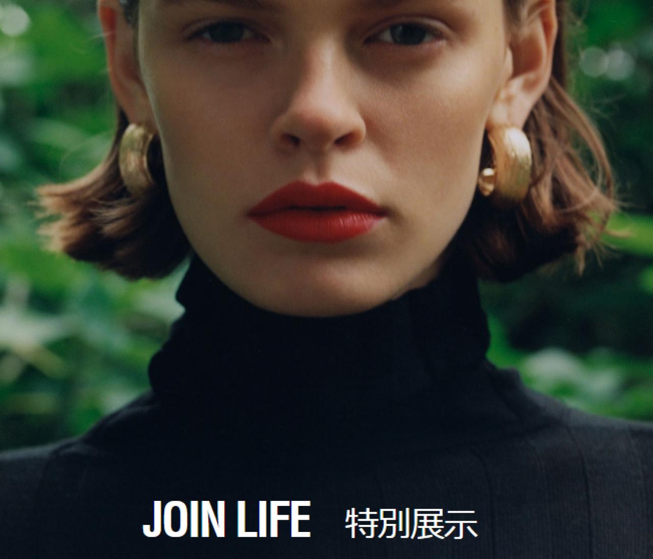 【ZARA JOIN LIFE】新作18選Photo Gallery