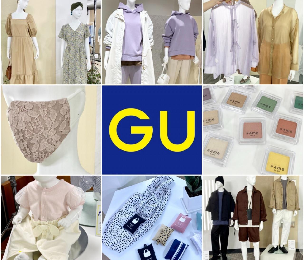 【ジーユー(GU)】大人のための2021春夏新作8大ニュースを展示会情報からまとめ読み | ワンピース、シェフパンツ、マスク、コスメなど人気商品続々登場