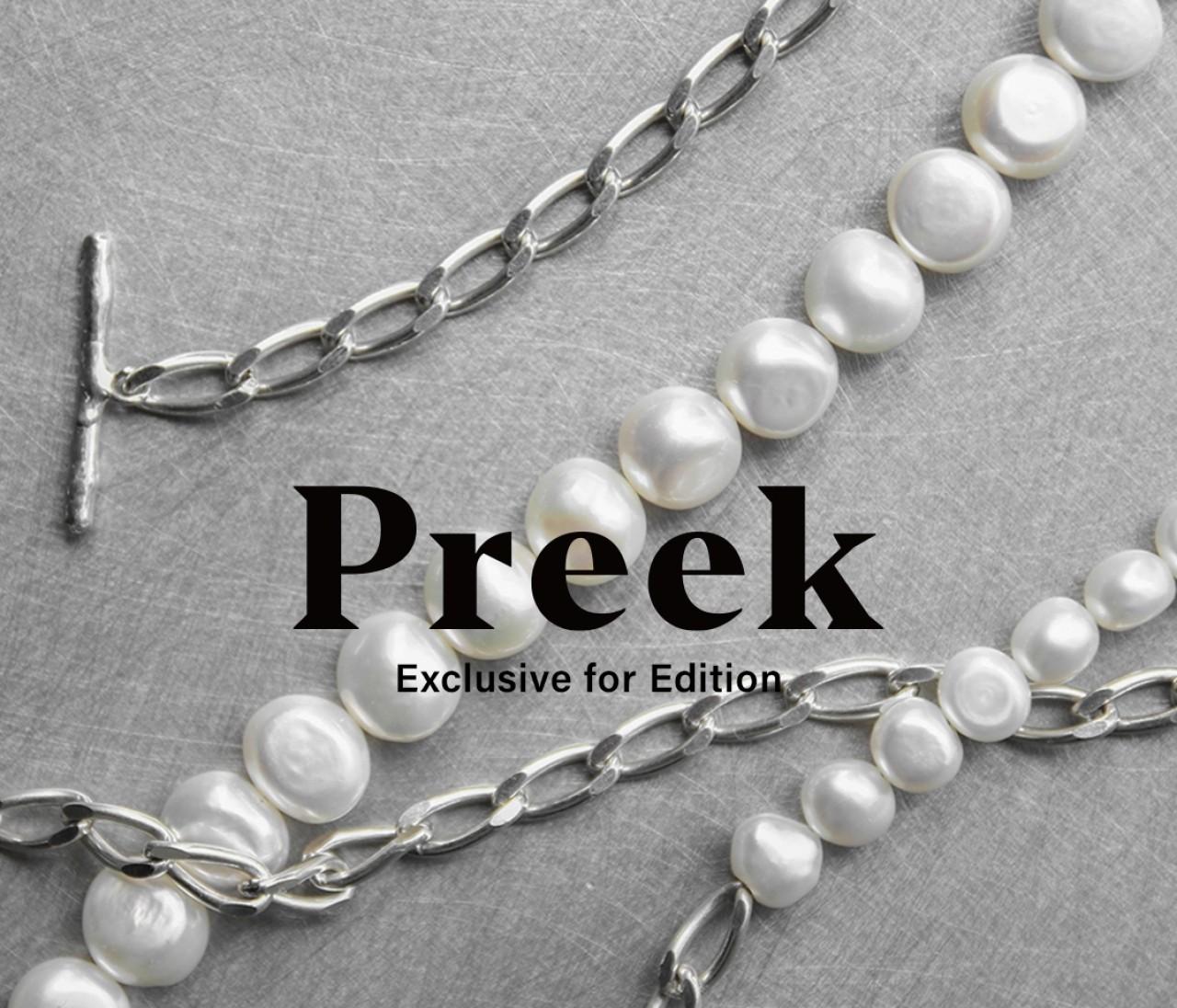 「エディション」が注目ジェエリーブランド「Preek」(プリーク)に別注。バロックパールを使った限定ネックレスを発売!