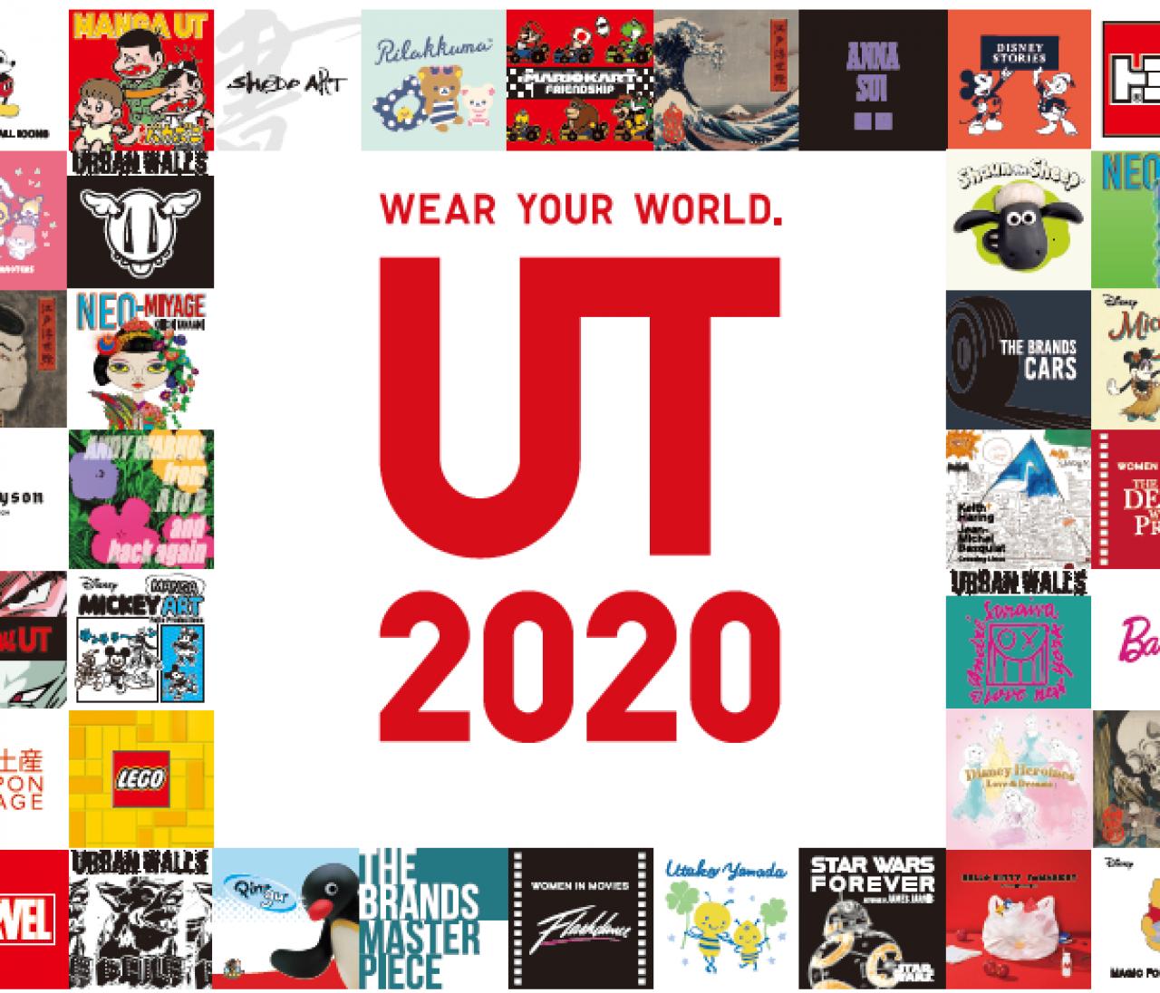 2020春夏新作1000プリント以上登場【ユニクロ(UNIQLO)UT】人気企業&名品コラボ¥990Tシャツ14選