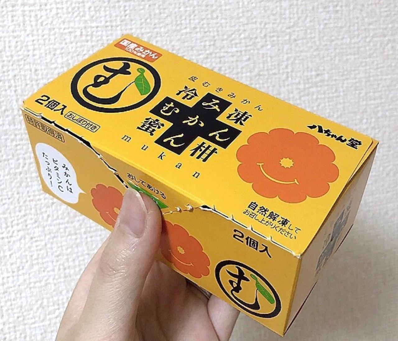 【コンビニアイス】ビタミンCも取れる♡昔懐かしの冷凍●●●?