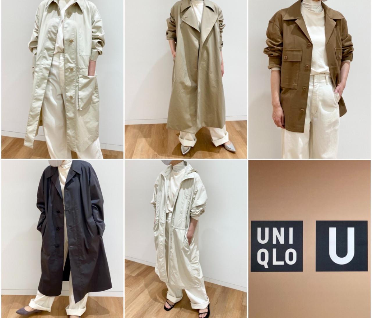 【ユニクロ ユー(Uniqlo U)2021春夏最新コレクション】完売必至スプリングコート5選試着レポート