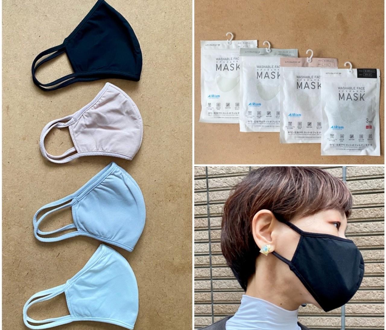 【ユニクロ(UNIQLO)】「エアリズムマスク」新色ブラックが10月下旬発売! コーデや気分で選べるカラバリが4色展開に
