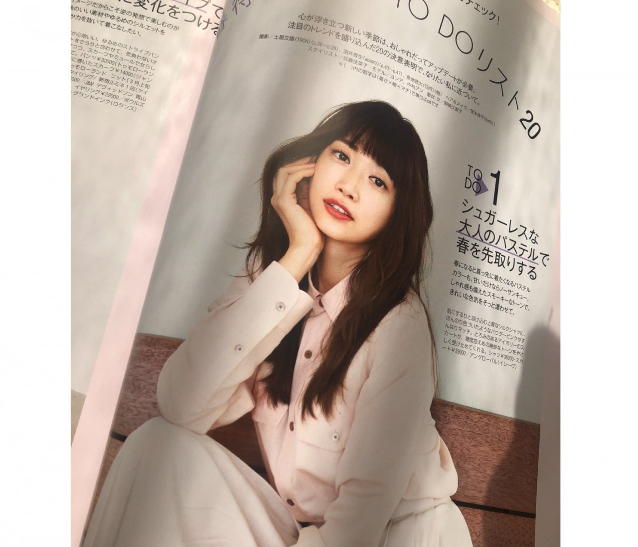 BAILA3月号発売!どベーシックに春待ち気分のTO DO リスト♡