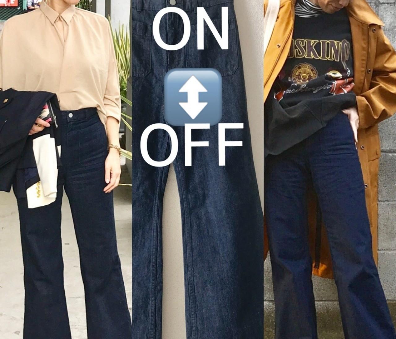 """驚くほど脚長見え【ユニクロ & JW アンダーソン】で""""着る""""ダイエットデニム発見!"""