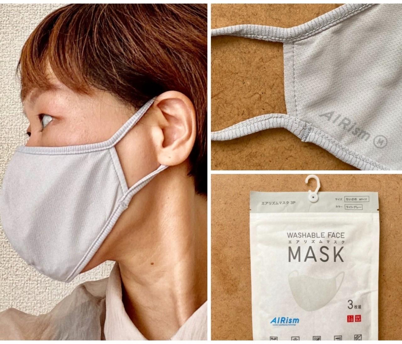 【ユニクロ(UNIQLO)エアリズムマスク改良版グレー着用レビュー】ビジネスシーンや仕事服にぴったりの高機能・洗って繰り返し使える最強の布マスクだった!