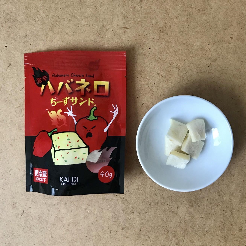ハバネロちーずサンド¥178/カルディ コーヒーファーム
