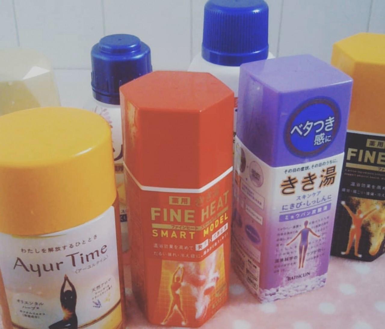 【温活】冷え性改善♡温泉由来のオススメ入浴剤