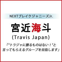 【一覧】ジャニーズのスターへインタビュー_1_9