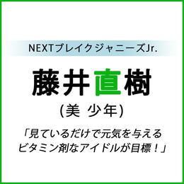 【一覧】ジャニーズのスターへインタビュー_1_12