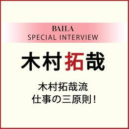 【一覧】ジャニーズのスターへインタビュー_1_8