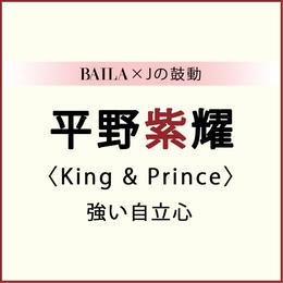 【一覧】ジャニーズのスターへインタビュー_1_15