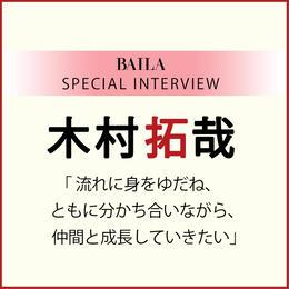 【一覧】ジャニーズのスターへインタビュー_1_7